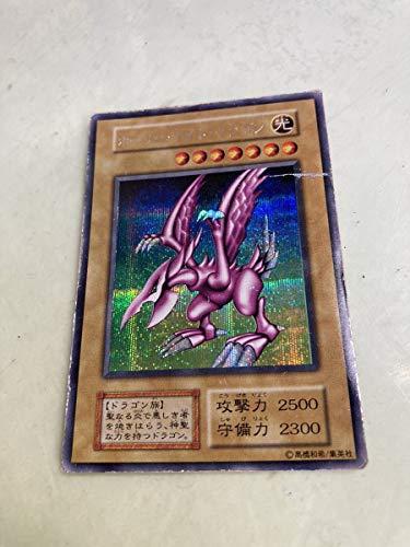遊戯王ホーリー・ナイト・ドラゴン日本語版ホーリーナイトドラゴン1999年DM2限定シークレットレア1枚闇界決...