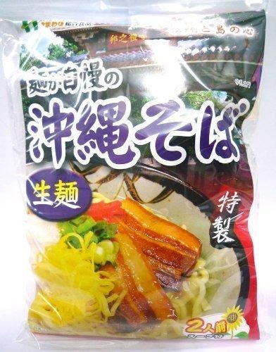 生沖縄そば 袋2食入り 3袋セット