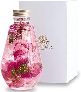 [フラワリウム] 贈り物 フラワーギフト 誕生日 プレゼント ハーバリウム 女性 ホワイトデー 母の日 ドロップボトル ピンクパープル