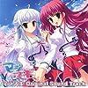 マジスキ Marginal Skip  Original サウンドトラックCD
