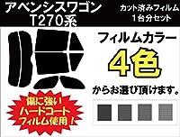 TOYOTA トヨタ アベンシス ワゴン T270系 車種別 カット済み カーフィルム/スモーク