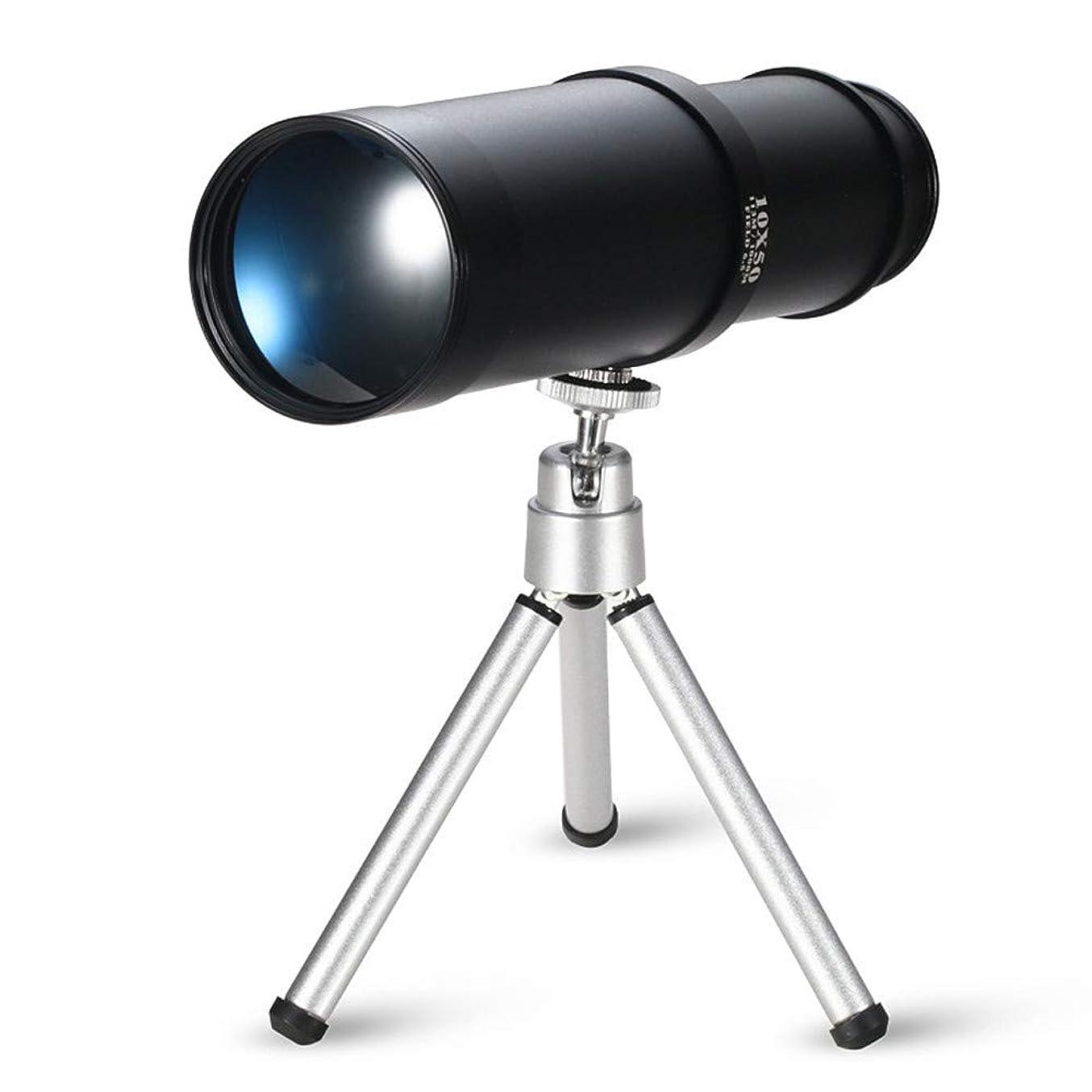 従事するアプローチフルーツ野菜HOOHLYLY スタンド望遠鏡付き単眼10X50 HD接着剤望遠鏡屋外での使用に適していますドーム/花火大会/スポーツ観戦/旅行/バードウォッチング/野球観戦 Professional after sales (色 : ブラック)