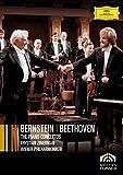 ベートーヴェン:ピアノ協奏曲全集[UCBG-9239/40][DVD]
