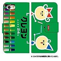 スマホケース 手帳型 iphone 5 ケース かわいい サクラ クレパス クーピー クレヨン 柄 デザイン おしゃれ 0221-C. デザインC アイフォン 5 ケース 手帳型 [iPhone 5] アイフォン5 スマホゴ
