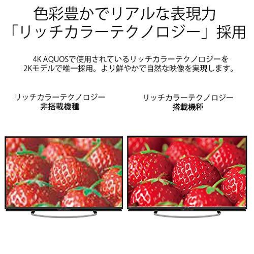 『シャープ 32V型 液晶 テレビ AQUOS LC-32W5 ハイビジョン 外付HDD対応(裏番組録画) アナログRGB端子付』の2枚目の画像