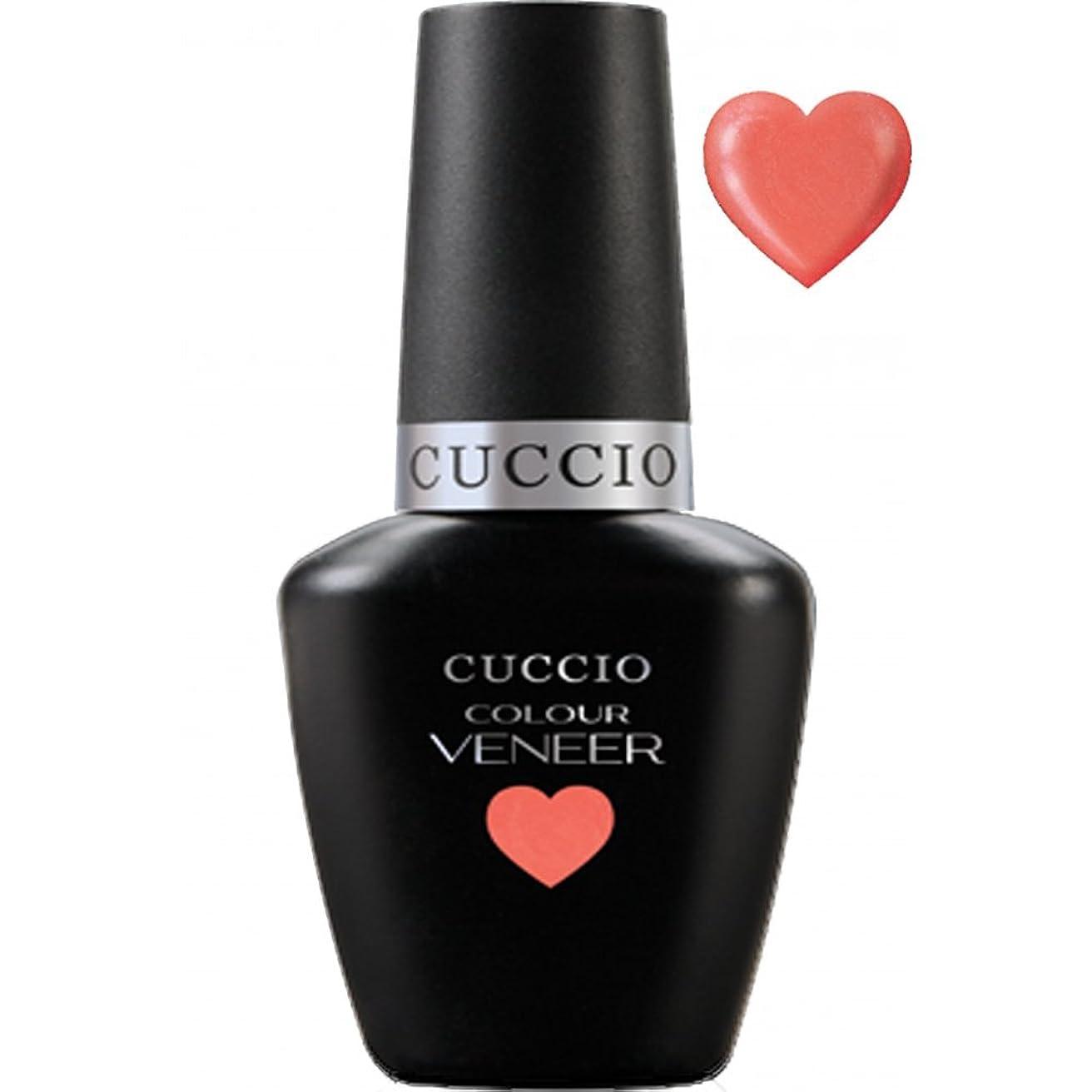 同盟滑る管理者Cuccio Colour Veneer LED/UV Gel Polish - Goody, Goody Gum Drops - 0.43oz / 13ml