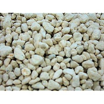 2.5 Quart Japanese Kanuma Soil for Bonsai & Acid Loving Plants - Medium Grain