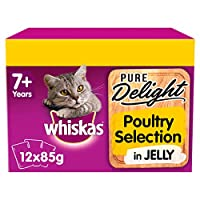 100% complete and balanced meal Cat food pouches contain nutritious and tender, succulent meaty chunks to give your cat the meals they love Available in individual cat food pouches No artificial colours and preservatives to our cat food A perfect bal...