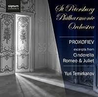 プロコフィエフ:シンデレラ、ロメオとジュリエット