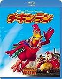 チキンラン[Blu-ray/ブルーレイ]