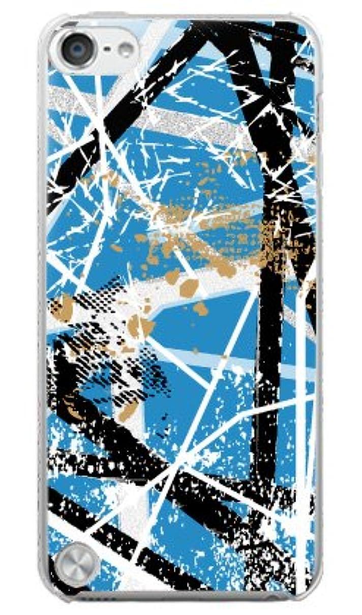 スロット食用彼は携帯電話taro apple iPod touch 第5世代 カバー/ケース (フランケン ブルー) アップル アイポッド タッチ iPod touch5-MIY-0353