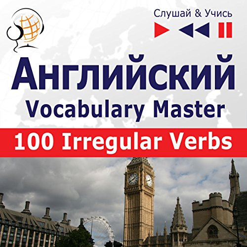 Angliyskiy Vocabulary Master - 100 Irregular Verbs. bazovyy / sredniy uroven' A2-B2 audiobook cover art