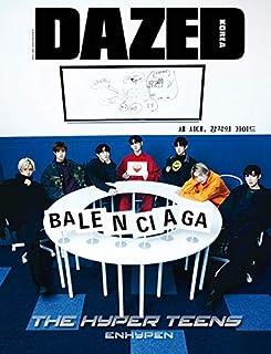 [MAGAZINE] DAZED & CONFUSED KOREAN MAGAZINE FEB 2021 ENHYPEN 24P (A Type) [韓国盤]