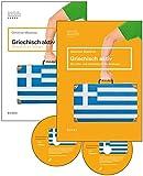 Griechisch aktiv / Griechisch aktiv – Set: Ein Lehr- und Arbeitsbuch für Anfänger / Lehr- und Arbeitsbuch, Schlüssel zu den Übungen, zwei mp3-CDs und ... Ein Lehr- und Arbeitsbuch für Anfänger)