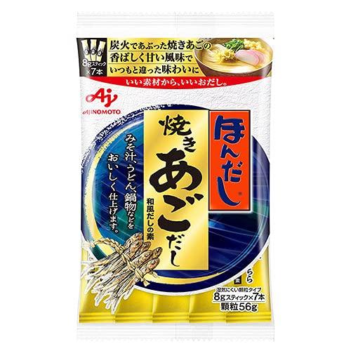 味の素 ほんだし 焼きあごだし(スティック7本入り) 56g×20袋入×(2ケース)