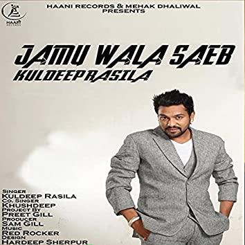 Jammu Wala Saeb