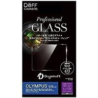 Deff Professional GLASS for OLYMPUS 東京カメラ部推奨モデル (OLYMPUS 01)
