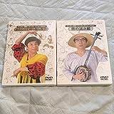 DVD イッセー尾形 ベストコレクション 6枚セット