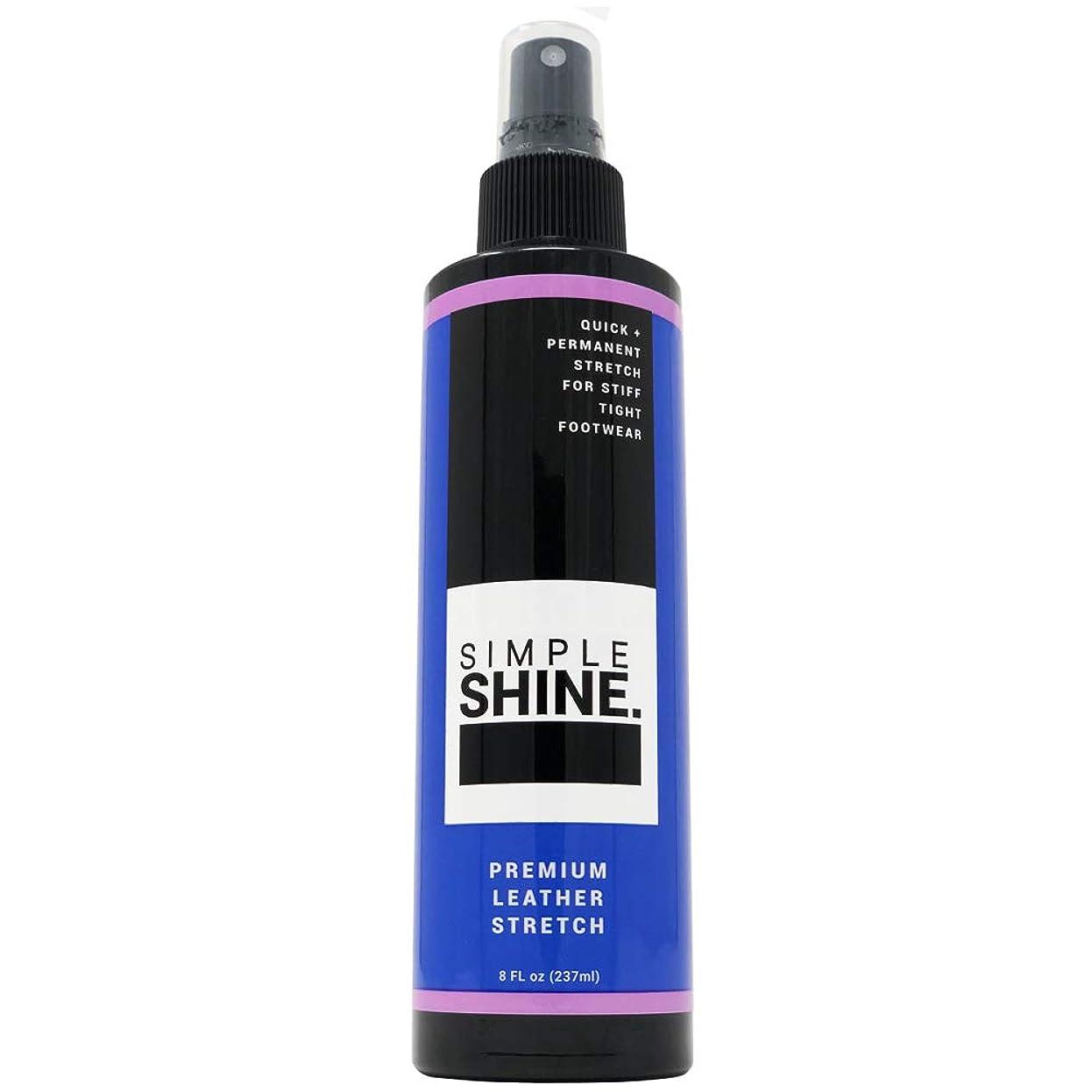 アッパー書士期待Simple Shine メンズ