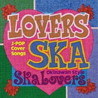 LOVERS SKA~Song For You~(初回限定生産)