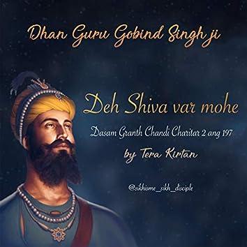 Deh Shiva Var Mohe