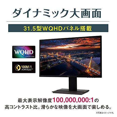 『Acer モニター ディスプレイ EB321HQUBbmidphx 31.5インチ WQHD(2560 x 1440)/IPS/スピーカー内蔵/HDMI端子対応』の4枚目の画像
