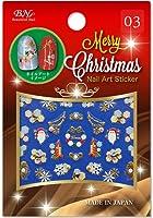 ネイルシール CCR-03 クリスマスネイルシール ロマンティックナイト