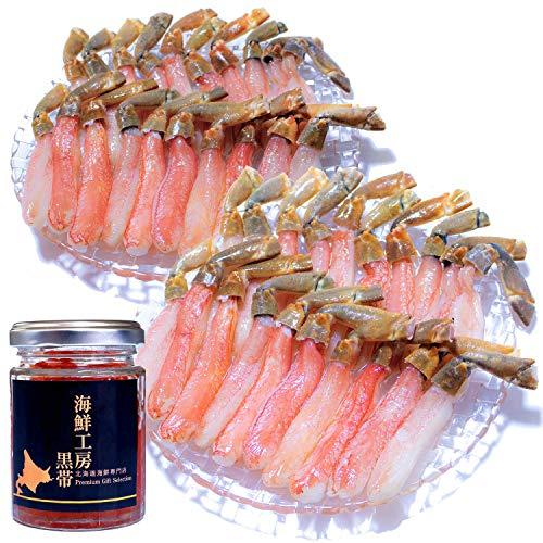 黒帯 北海道 海鮮 詰め合わせ ギフトセット いくら醤油漬け 生ズワイガニ 棒肉 ポーション (いくら100g ポーション1kg)