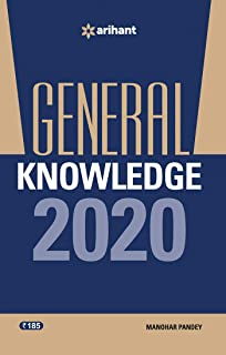 General Knowledge 2020 (Old Edition)