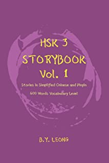HSK 3 Storybook Vol 1: Stories in Simplified Chinese and Pinyin, 600 Word Vocabulary Level