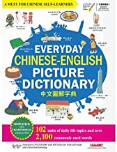 Best everyday chinese-english picture dictionary Reviews