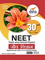 30 Varshiya NEET Topic wise Solved Papers Biology (1988 - 2017)