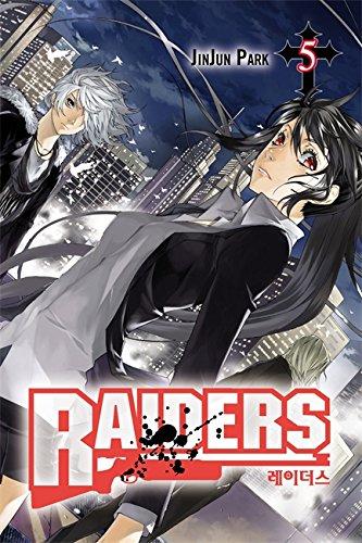 Raiders: Vol 5