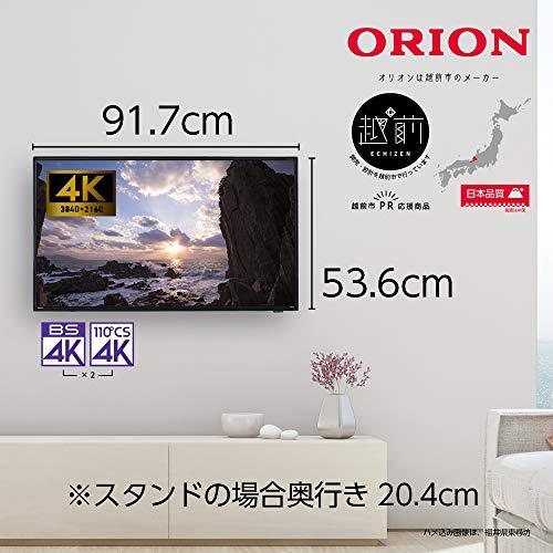ORION(オリオン)『BS4K・110度CS4Kチューナー内蔵液晶テレビ(OL40XD100)』