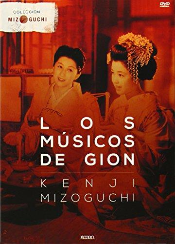 Los Músicos De Gion [DVD]