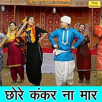 Chore Kankar Na Mar