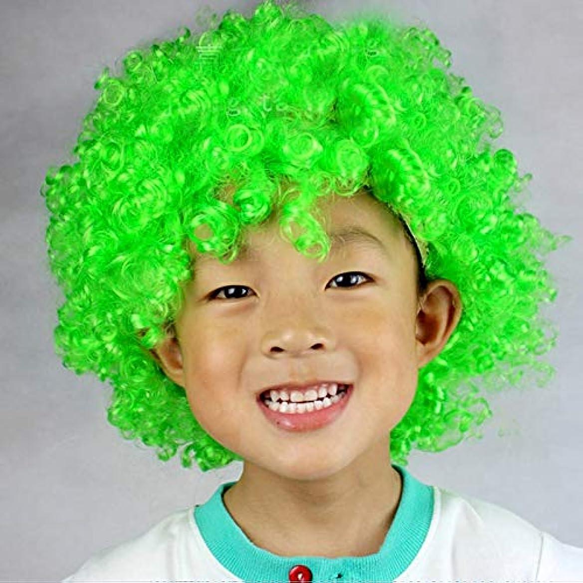 神秘全能細分化するコスプレウィッグ カラフルなワイルドカールアップクラウンパーティーコスプレヘッドウェア波打った短いポリエステル糸大人と子供のためのかつらを作った (色 : Green)