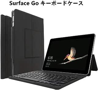 マイクロソフト Surface Go キーボードケース マイクロソフト サーフェスGO ケース カバー Bluetooth キーボード付きマイクロソフト 10型 ケース ビジネス マグネット式 スタンド機能 (Surface Go, ブラック)