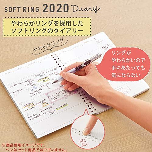 コクヨ『ソフトリングダイアリー2020A5』