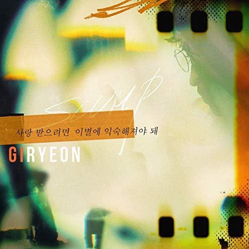 Giryeon