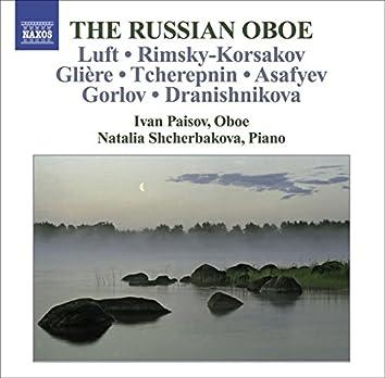 Russian Oboe (The)