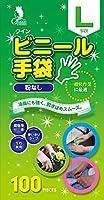 宇都宮製作 クイン ビニール手袋(パウダーフリー) L 100枚