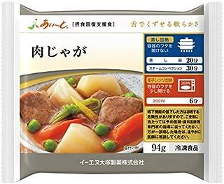 【冷凍介護食】摂食回復支援食 あいーと 肉じゃが 95g
