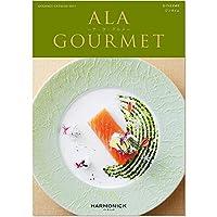 ハーモニック グルメカタログギフト ALAGOURMET (ア・ラ・グルメ) ジンライム 包装紙:バース・セレブレーション