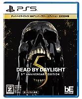 PS5版 Dead by Daylight 5thアニバーサリー エディション 公式日本版 【CEROレーティング「Z」】