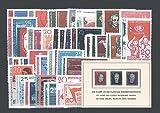 Goldhahn DDR Jahrgang 1958 postfrisch komplett Briefmarken für Sammler