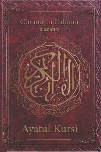 corano in italiano e arabo: Ayatul Kursi (il versetto del Trono) | corano traslitterato in italiano | corano in italiano e arabo per bambini