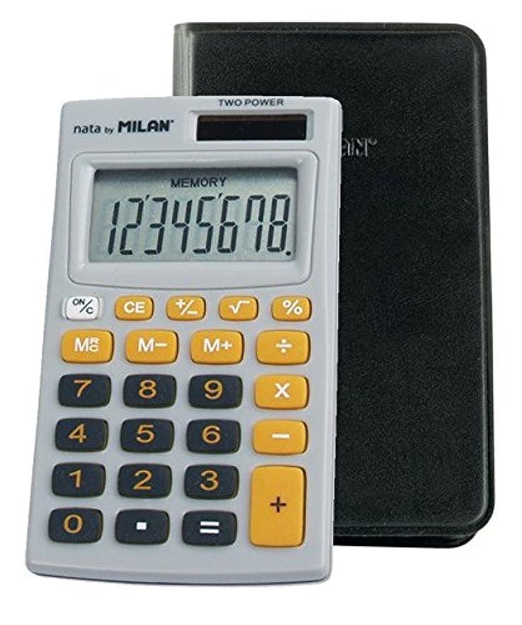 パスポートボート昼食MILAN カリキュレーター 8桁電卓 150208 オレンジ