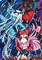 ダーリン・イン・ザ・フランキス 7 (ジャンプコミックス)