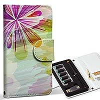 スマコレ ploom TECH プルームテック 専用 レザーケース 手帳型 タバコ ケース カバー 合皮 ケース カバー 収納 プルームケース デザイン 革 フラワー 花 植物 ハート 001309